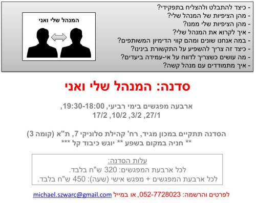 Workshop-invitation-2